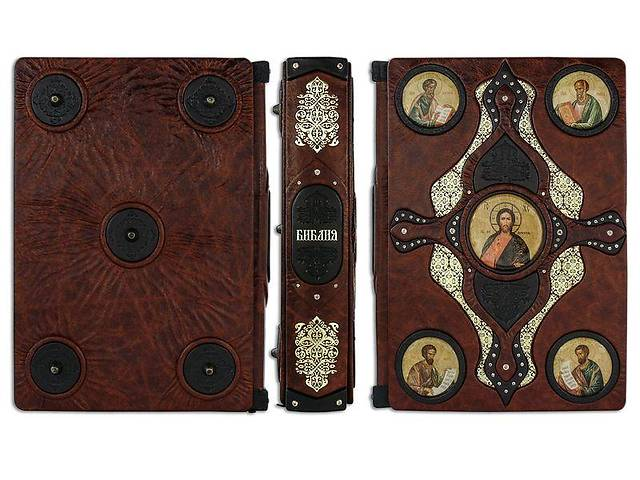 купить бу Книга подарочная BST 860265 Библия (с иконами) 860265 в Дубно