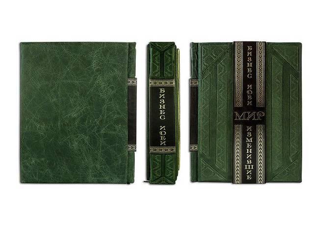 бу Книга подарочная BST 860342 204х283х45 мм Бизнес-идеи, изменившие мир (Smeraldo Scuro) в Киеве