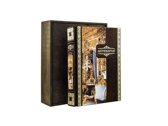 бу Книга подарочная BST 860366 223х320х40 мм Антиквариат. Иллюстрированная энциклопедия в Сумах