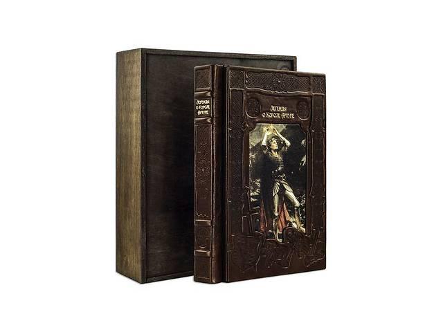 купить бу Книга подарочная BST 860463 140х217х30 мм Легенды о короле Артуре в Одессе