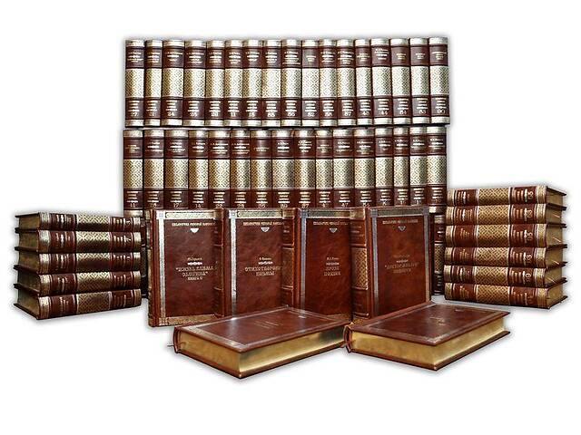 Книги подарочная BST 860504 160х224х55 мм Библиотека русской классики (Robbat Marrone) (в 100 томах)- объявление о продаже  в Одессе