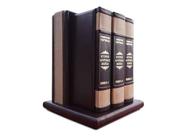бу Книги подарочные BST 860320 145х225х47 мм Черчилль У. Вторая мировая война (в 3-х томах) в Одессе