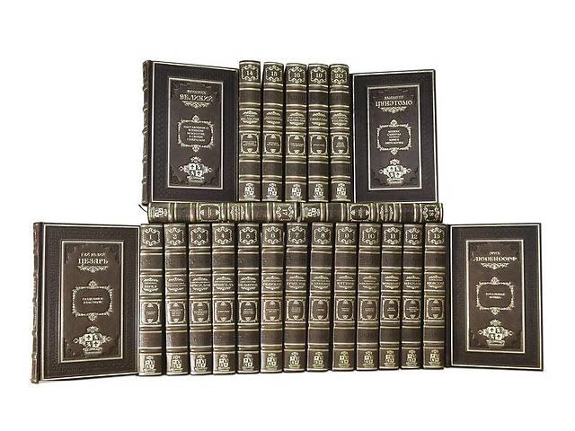 купить бу Книги подарочные BST 860514 165х270х40мм Библиотека «Великие полководцы» (Gabinetto) (в 25-ти томах) в Дубно