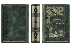 Книги подарочные BST 860522 156х240х46 мм Библиотека детской классики (в 50-ти томах)