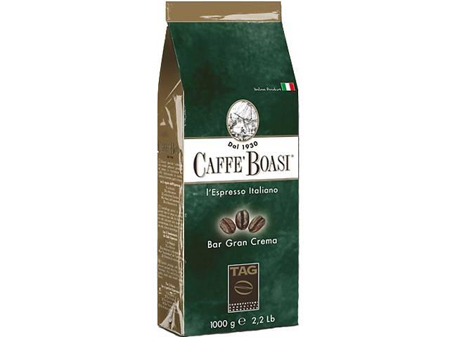 купить бу  Кофе Caffe Boasi в Киеве