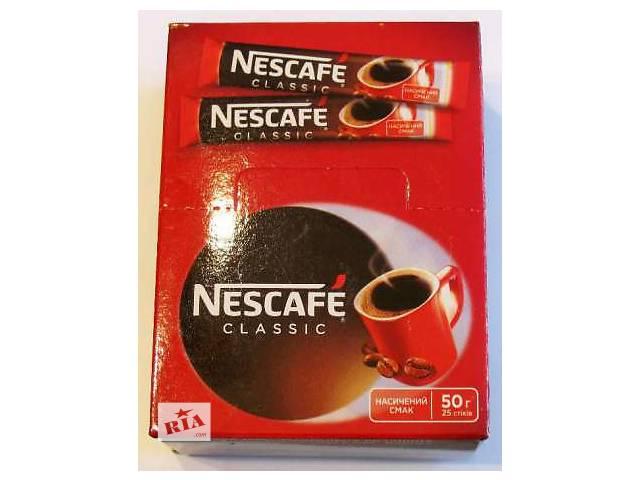 продам Кофе нескафе классик стик 2г бу  в Украине
