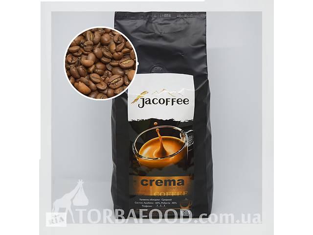 бу Кофе в зернах Jacoffee Crema 1кг  в Одессе