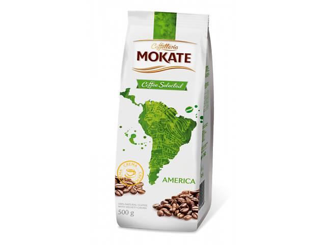 продам Кофе в зёрнах Mokate Caffetteria America 500 г бу в Киеве