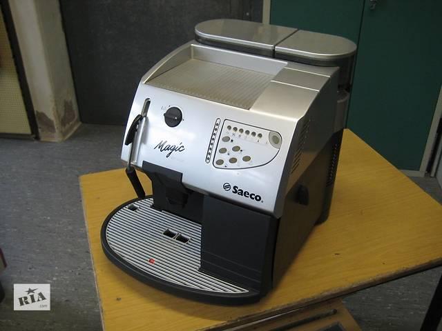 продам Кофеварка SAECO Magic De Luxe бу в Каневе