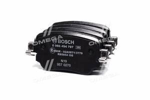 Колодка тормозная дисковая задняя SKODA OCTAVIA 1.8 2.0 2012-,SEAT LEON 2012- (пр-во Bosch)