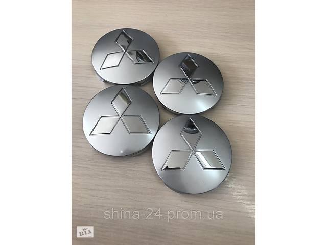 бу Колпачки заглушки в литые диски Mitsubishi/мицубиси 81/82/10 мм. MR992254 SL-002 Серебро/Хром в Кременчуге