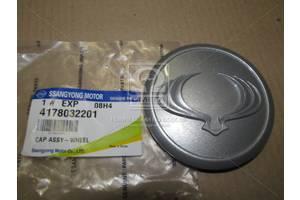 Колпак колеса центральный (литой диск) Rodius, Stavic, Actyon (Sports 2012) (пр-во SsangYong)