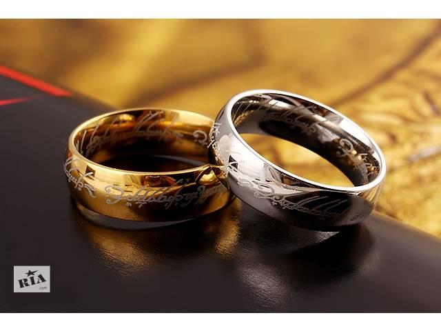 бу Кольцо всевластия Властелин колец Lord of the rings в Кременчуге