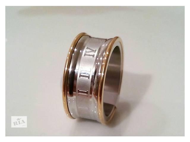 Кольцо- объявление о продаже  в Одессе