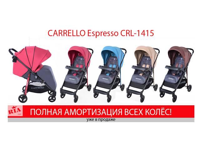 купить бу Коляска прогулочная CARRELLO Espresso CRL-1415 в Ровно