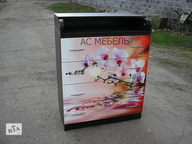 купить бу Комод с пеленальным столиком цветы на красном фоне в Краматорске