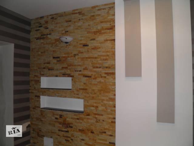 продам Комплексный ремонт квартир под ключ бу в Виннице