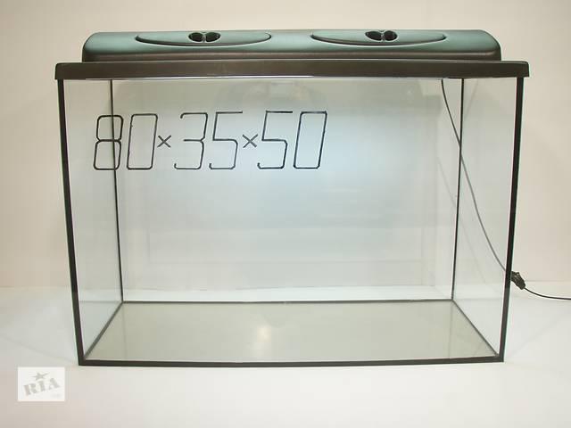 Комплект: АКВАРИУМ 140л + крышка. ПРОДАЖА, ИЗГОТОВЛЕНИЕ. отправка по Украине- объявление о продаже  в Днепре (Днепропетровск)