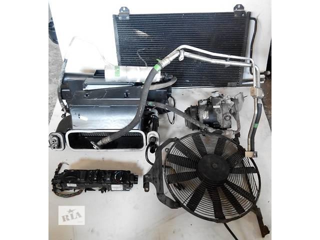 продам Комплект кондиционера, кондиціонера Mercedes Sprinter Мерседес Спринтер W 903, 901 бу в Ровно