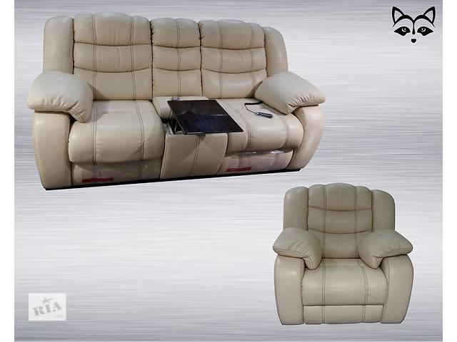 Комплект мебели Диван Крело Техас- объявление о продаже  в Киеве