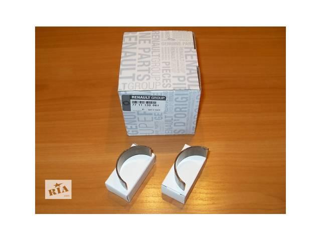 купить бу Комплект вкладышей шатунных ( стандарт / комплект 8 штук )  ORIGINAL  Франция  на  1.9 dci - RENAULT TRAFIC / OPEL VIVAR в Луцке