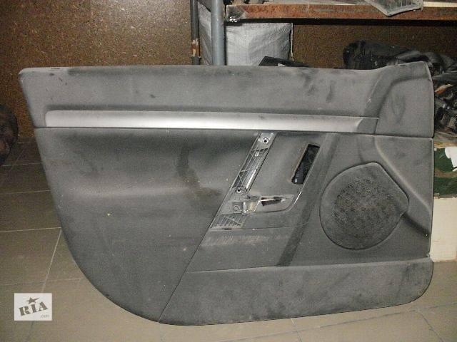 бу Компоненты кузова Карта салона Легковой Opel Vectra C Седан 2003 в Нововолынске
