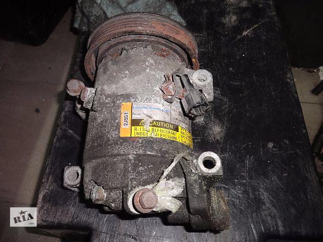 продам компрессор кондиционера для Nissan Primera, 1.8i, 2003, 92600-9F501 бу в Львове