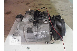 б/у Компрессоры кондиционера Rover 75