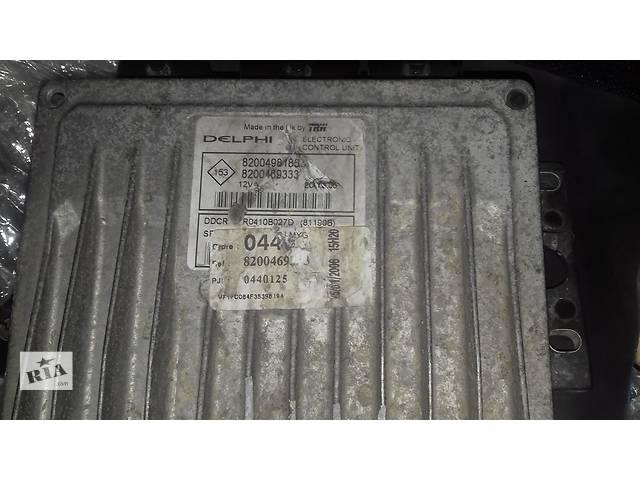 купить бу Компютер (ЭБУ) Renault Kangoo 1.5 DCI 8200498185 в Львове