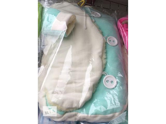 бу Конверт на овчине для новорожденных в Одессе