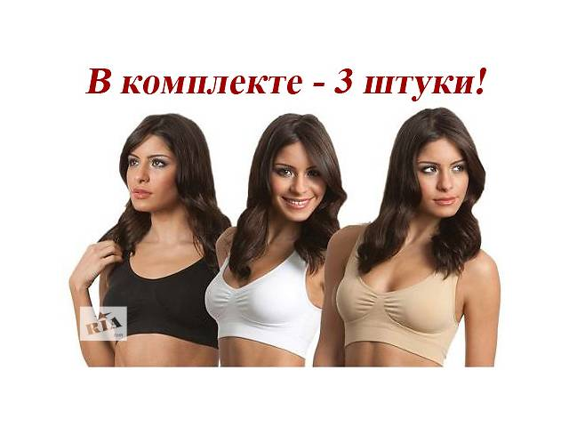 купить бу Корректирующий бюстгалтер Ahh Bra Ах Бра - 3 шт. в Киеве