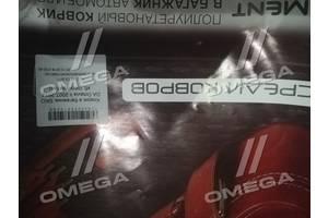 Коврик в багажник SKODA Octavia II 2007-2014, хб. (полиуретан)(про-во NOVLINE)