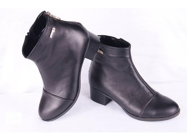 Кожаные сапоги женские 00057- объявление о продаже  в Мелитополе