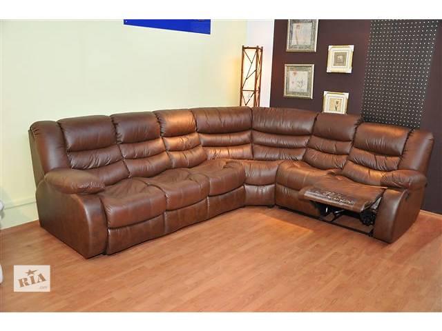 купить бу кожаный угловой диван regan,уголок реклайнер,куток релакс в Дрогобыче