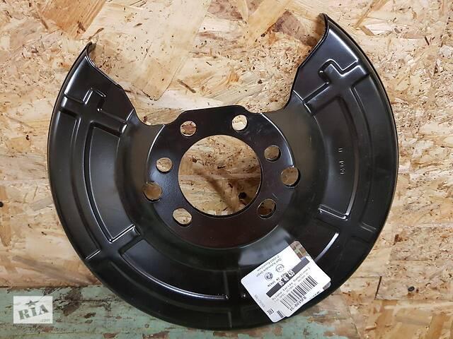 Кожух диска тормозного заднего GM 0546435 Opel 0546435 цена за пару- объявление о продаже  в Киеве