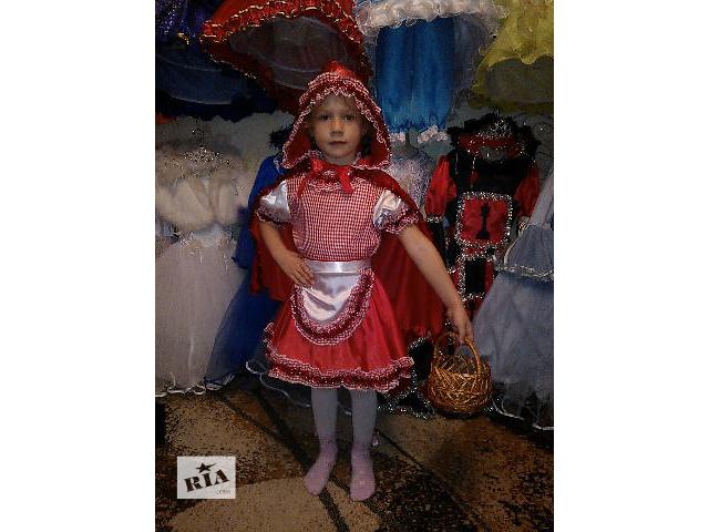 Червона шапочка - карнавальний костюм на прокат в Миколаєві - Одяг ... be7081cf09ff1