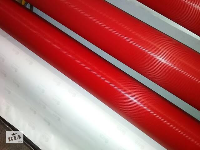 купить бу Красный карбон 3д Италия пленка самоклеющаяся, карбоновая пленка 3д в Киеве