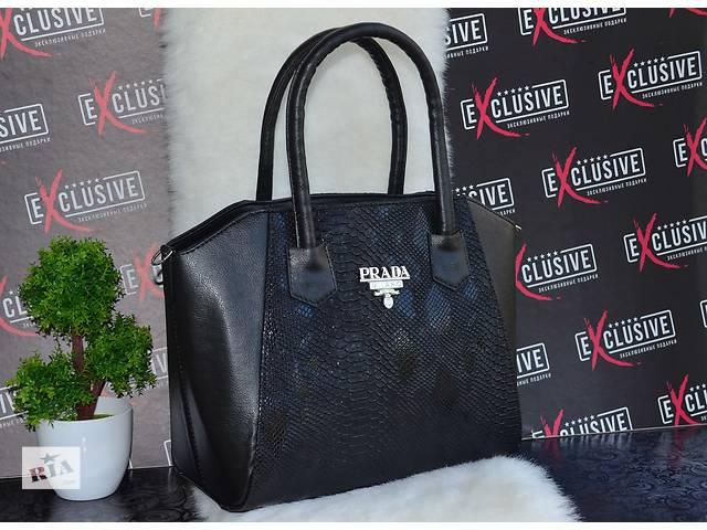 купить бу Красивая сумка Prada (Прада). в Чернигове