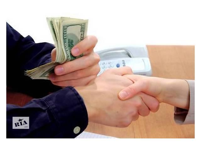 купить бу кредит при черним списке  в Украине