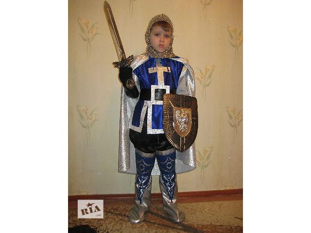 продам Хрестоносець - дитячий карнавальний костюм на прокат бу в Миколаєві 1ac4c2ec389bc