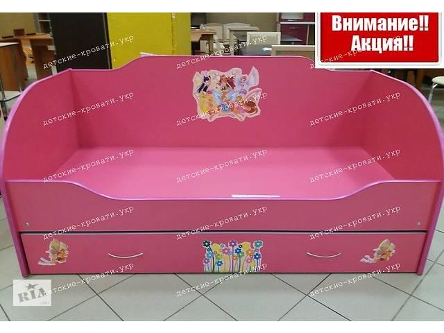 """бу Кровать детская серия """"Kinder-Cool"""" с ящиком + бесплатная доставка!! в Львове"""
