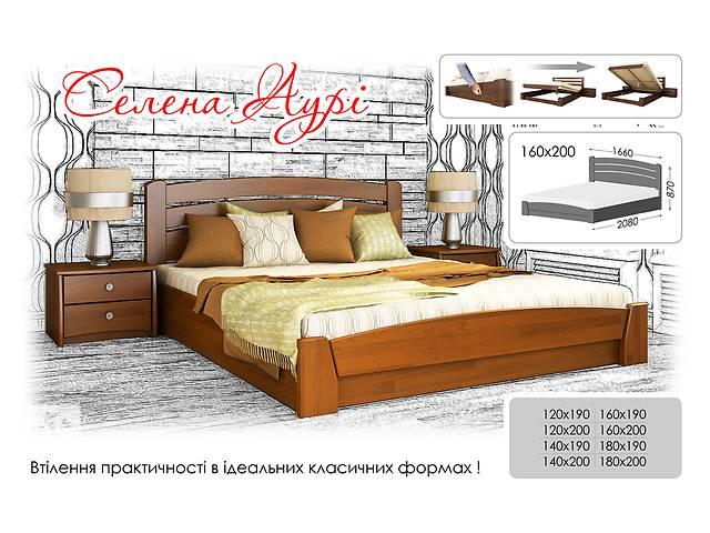 бу Кровать Селена Аури 160х200 с подъемником в Львове