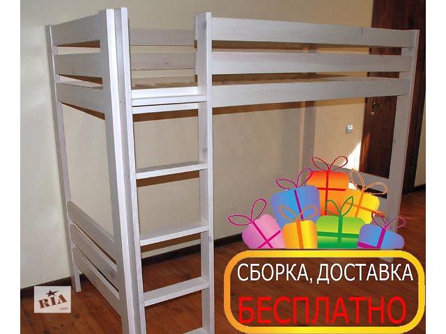 Кровать-чердак «Виола»- объявление о продаже  в Киеве