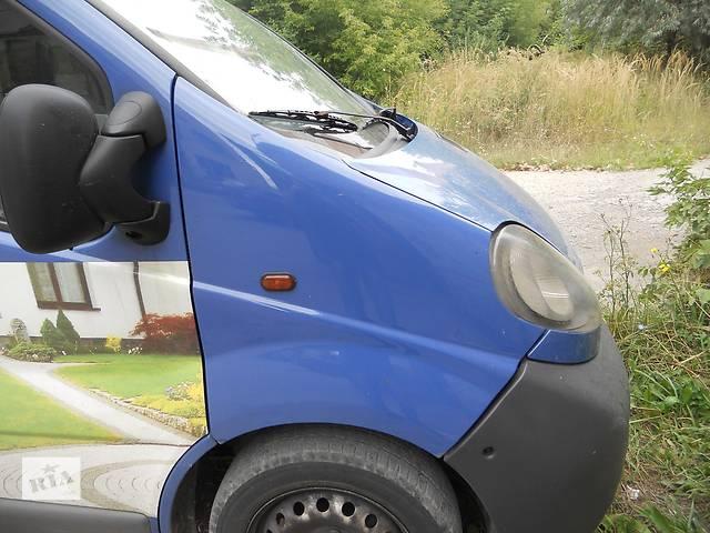 Крыло переднее на Renault Trafic, Opel Vivaro, Nissan Primastar- объявление о продаже  в Ровно