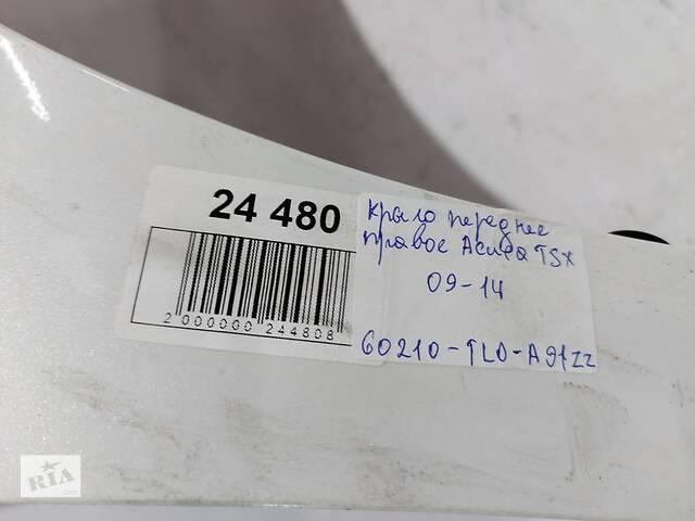 продам крыло переднее правое Acura TSX `09-14 , 60210TL0A91ZZ бу в Одесі