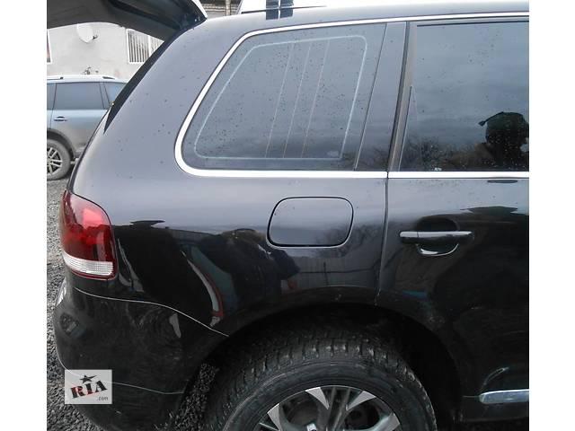 бу Крыло заднее, часть кузова Volkswagen Touareg (Фольксваген Туарег) 2003-2009p. в Ровно
