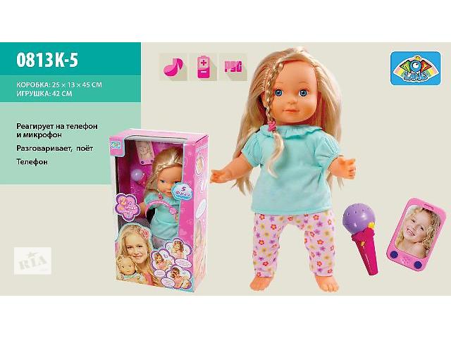 купить бу Кукла-пупс интерактивная 0813К-5 в Киеве