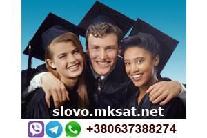 Курсовые, дипломные работы, рефераты, контрольные на заказ в Украине. Антиплагиат, авторское выполнение, сопровождение