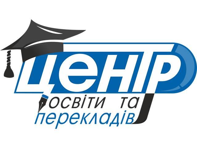 купить бу Курсы английского языка с носителем в Ровно