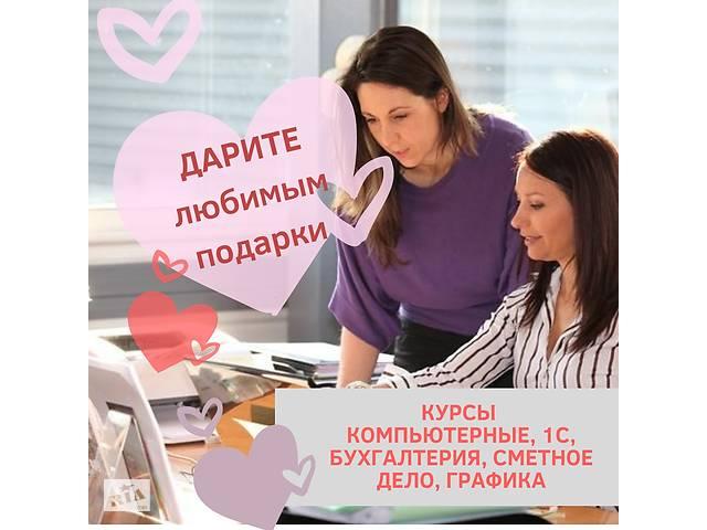 купить бу Курсы Бухгалтера индивидуально эффективно  в Украине